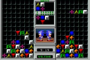 Sonic-Eraser