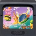 FantasyZone-GameGear